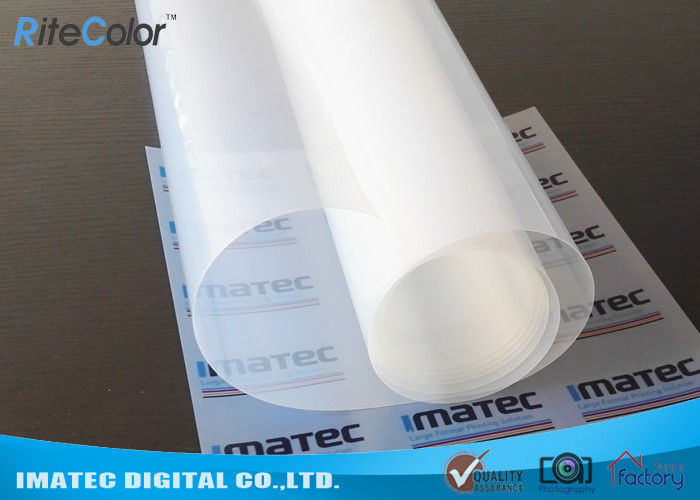 Waterproof Clear Transparent Silk Screen Positive Film For Inkjet Printing
