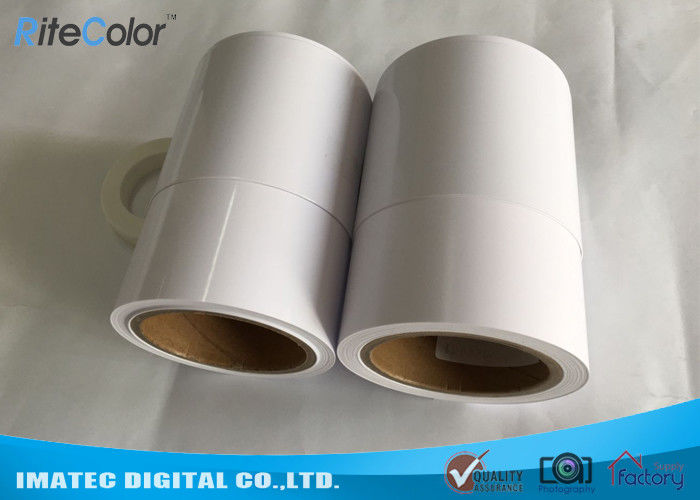 "Waterproof 240gsm RC Glossy Minilab Inkjet Photo Paper Roll 4"" 6"" 8"""