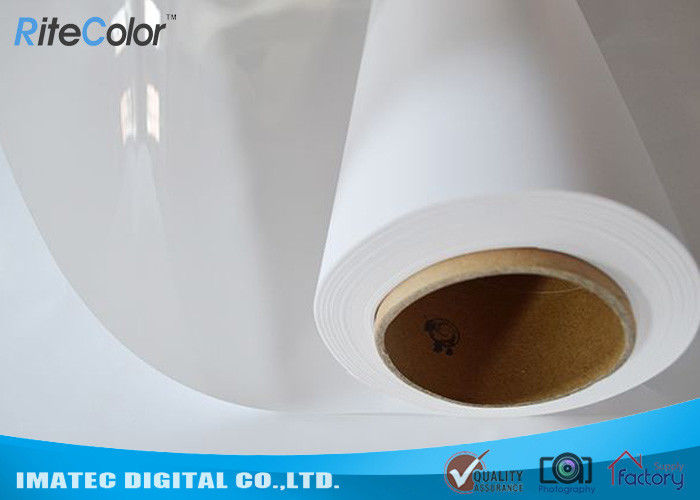 Premium 190gsm Glossy Inkjet Printing Paper for Large Format Printer