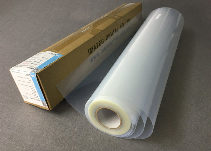 100um Screen Printing Inkjet Film / Plate Making Waterproof Inkjet Transparency Film