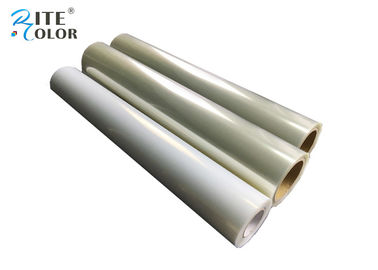100um Inkjet Screen Printing Film Waterproof Inkjet Transparency Film For Plate Making